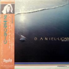 Danielle Licari (Saint-Preux) - New Best 16