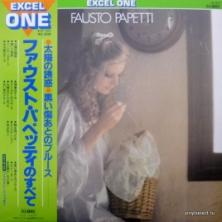 Fausto Papetti - Excel One