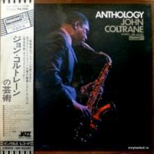 John Coltrane - Anthology