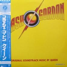 Queen - Flash Gordon (Original Soundtrack Music)