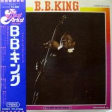 B.B. King - The Best Artist Series