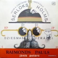 Раймонд Паулс (Raimonds Pauls) - Песни К Спектаклю