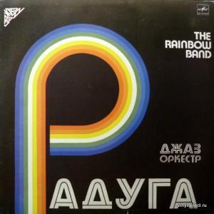 Джаз-Oркестр Радуга - Джаз-Oркестр Радуга