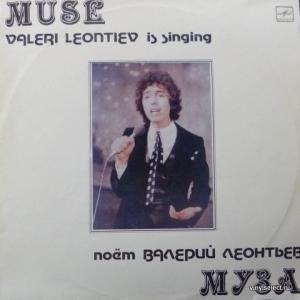 Валерий Леонтьев - Муза