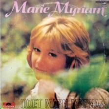 Marie Myriam - Поет Мари Мириам