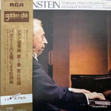 Leonard Bernstein - Tchaikovsky Piano Concerto No.1 / Rachmaninoff Rhapsody On A Theme Of Paganini