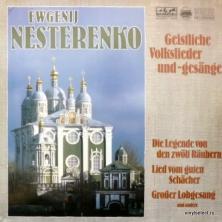Ewgenij Nesterenko (Евгений Нестеренко) - Geistliche Volkslieder Und Gesange