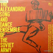 Alexandrov Red Army Ensemble, The - Концерт Краснознаменного Ансамбля Красной Армии им. А. Александрова (Export Edition)
