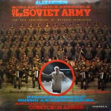 Alexandrov Red Army Ensemble, The - Alexandrov Song And Dance Ensemble Of The Soviet Army (Export Edition)