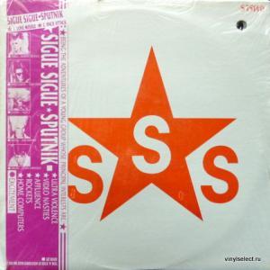 Sigue Sigue Sputnik - Love Missile F1-11 (Produced by Giorgio Moroder)