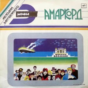 Nino Rota - Амаркорд