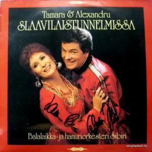 Tamara Lund & Alexandru Ionitza - Slaavilaistunnelmissa (feat.Slava Schischkin) (*Autographed)