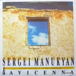 Сергей Манукян и Группа Авиценна - Sergei Manukyan & Avicenna