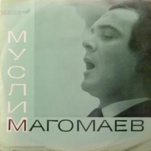 Муслим Магомаев (Muslim Magomajew) - Поет Муслим Магомаев