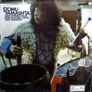 Stomu Yamashta - Prison Song / Turris Campanarum Sonantium / Seasons