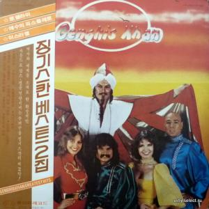 Dschinghis Khan - Best Vol. 2