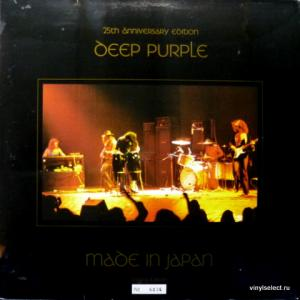 Deep Purple - Made In Japan - Anniversary Edition (Purple Vinyl)