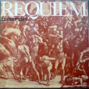 Giuseppe Verdi - Requiem (feat. Г.Вишневская, И.Архипова, И.Петров...)
