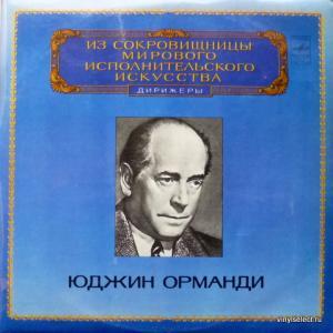 Eugene Ormandy - Из Сокровищницы Мирового Исполнительского Искусства