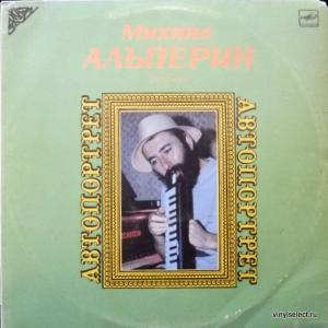 Михаил Альперин - Автопортрет