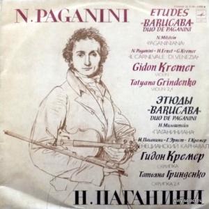 Niccolo Paganini - Barabuca Etudes, Duo De Paganini, Paganiniana...