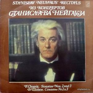Frederic Chopin - Из Концертов Станислава Нейгауза