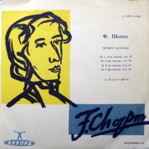 Frederic Chopin - Четыре Баллады (feat. Alfred Cortot)