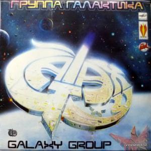 Галактика - Galaxy Group