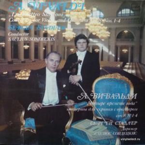 Antonio Vivaldi - Четыре Времени Года /  Le Quattro Stagioni