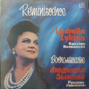 Людмила Зыкина (Lyudmila Zykina) - Воспоминание. Русские Романсы