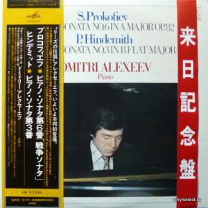 Dmitri Alexeev (Дмитрий Алексеев) - S.Prokofiev - Sonata No.6, op.82 / P.Hindemith - Sonata No.3