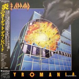 Def Leppard - Pyromania