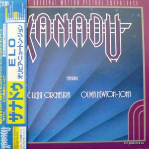 Electric Light Orchestra (ELO) / Olivia Newton-John - Xanadu - Original Motion Picture Soundtrack