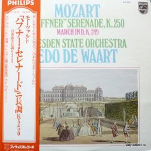 Wolfgang Amadeus Mozart - Serenade In D Major - Haffner / March In D Major