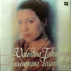Валентина Толкунова - Разговор С Женщиной