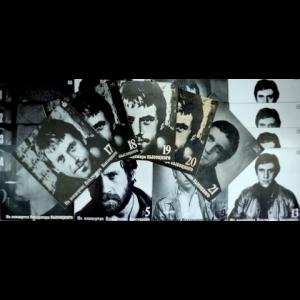 Владимир Высоцкий - На Концертах Владимира Высоцкого (Полный комплект: 21 Пластинка + Poster!)