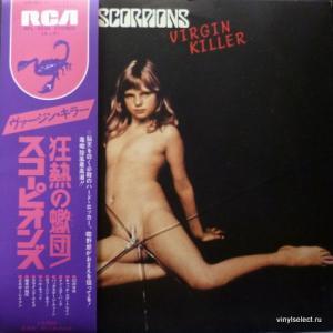 Scorpions - Virgin Killer (Original Uncensored Cover)