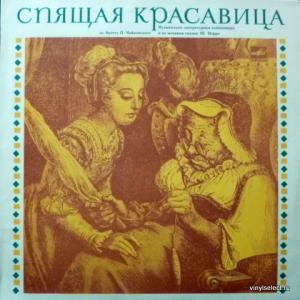 Piotr Illitch Tchaikovsky (Петр Ильич Чайковский) - Музыкально-Литературная Композиция По Балету Спящая Красавица