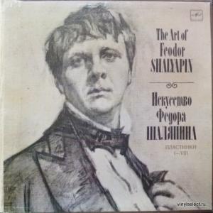 Федор Шаляпин (Feodor Schaljapin) - Искусство Федора Шаляпина