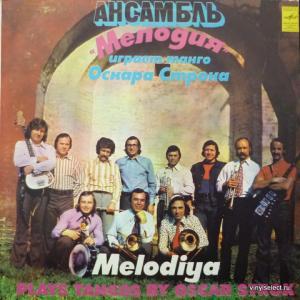 Мелодия (Melodia Ensemble) - Ансамбль Мелодия Играет Танго Оскара Строка