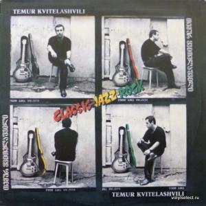 Темур Квителашвили (ex-Орэра, Диэло) - Classic-Jazz-Rock