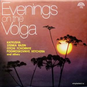 Miloslav Bureš - Evenings On The Volga (feat. L. Pánek Singers & Swingers, V. Zahradník Orchestra)