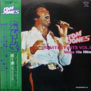 Tom Jones - Sings His Hits - Greatest Hits Vol.1