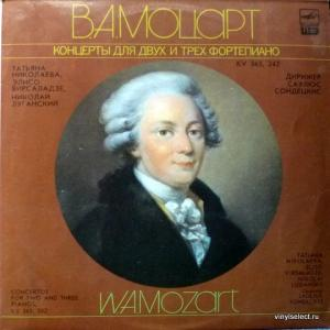 Wolfgang Amadeus Mozart - Concertos For Two And Three Pianos, KV 365, 242