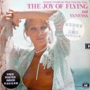Gerhard Heinz - The Joy Of Flying And Vanessa - Original Soundtrack Music From The Films