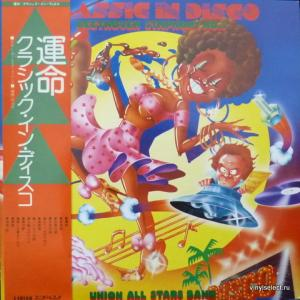 Union All Stars Band - Classic In Disco - Beethoven Symphony No.5