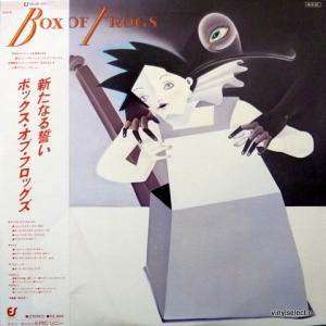 Box Of Frogs (ex-The Yardbirds) - Box Of Frogs (feat. Jeff Beck, Rory Gallagher)