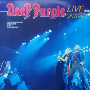 Deep Purple - Live On Stage