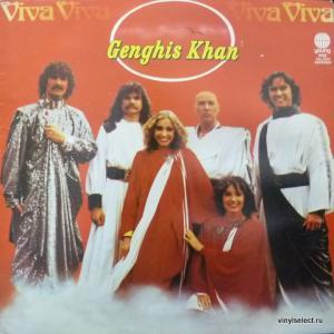 Dschinghis Khan - Viva