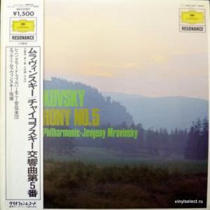 Piotr Illitch Tchaikovsky (Петр Ильич Чайковский) - Symphonie Nr. 5 E-moll Op. 64 (feat. Jevgeny Mravinsky)